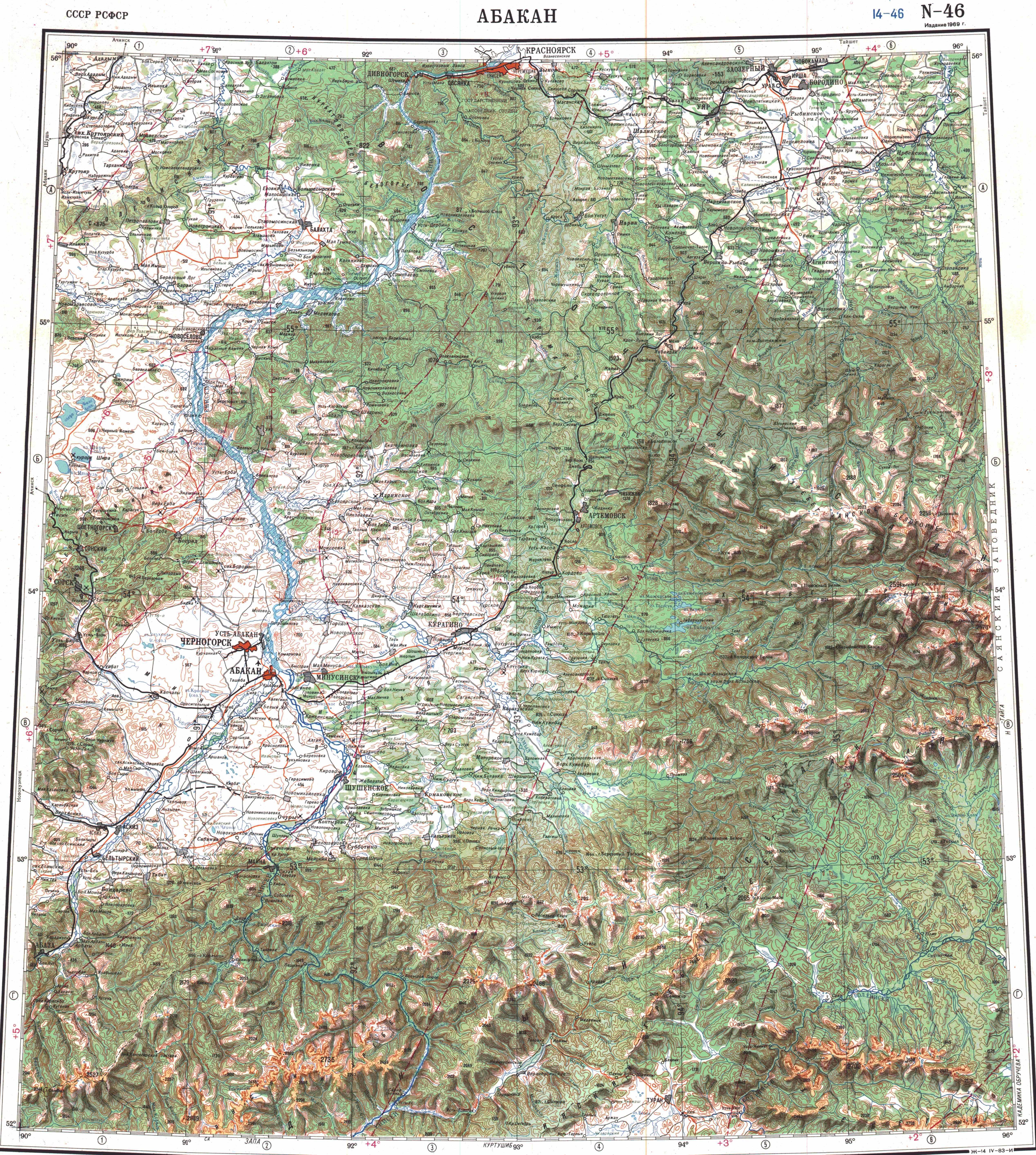 Карты масшата 1 500 000 n 46 а дивногорск